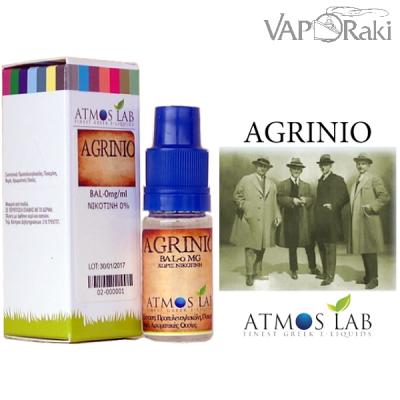 atmos-lab-agrinio-10ml