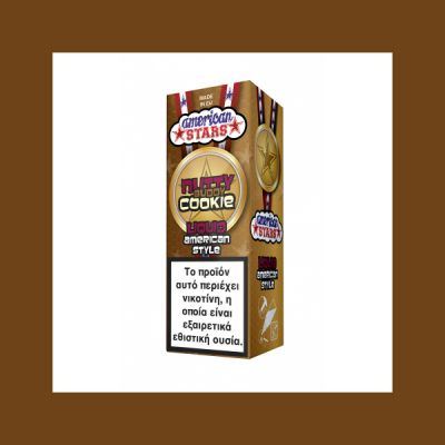 nutty-buddy-cookie-american-stars-10ml